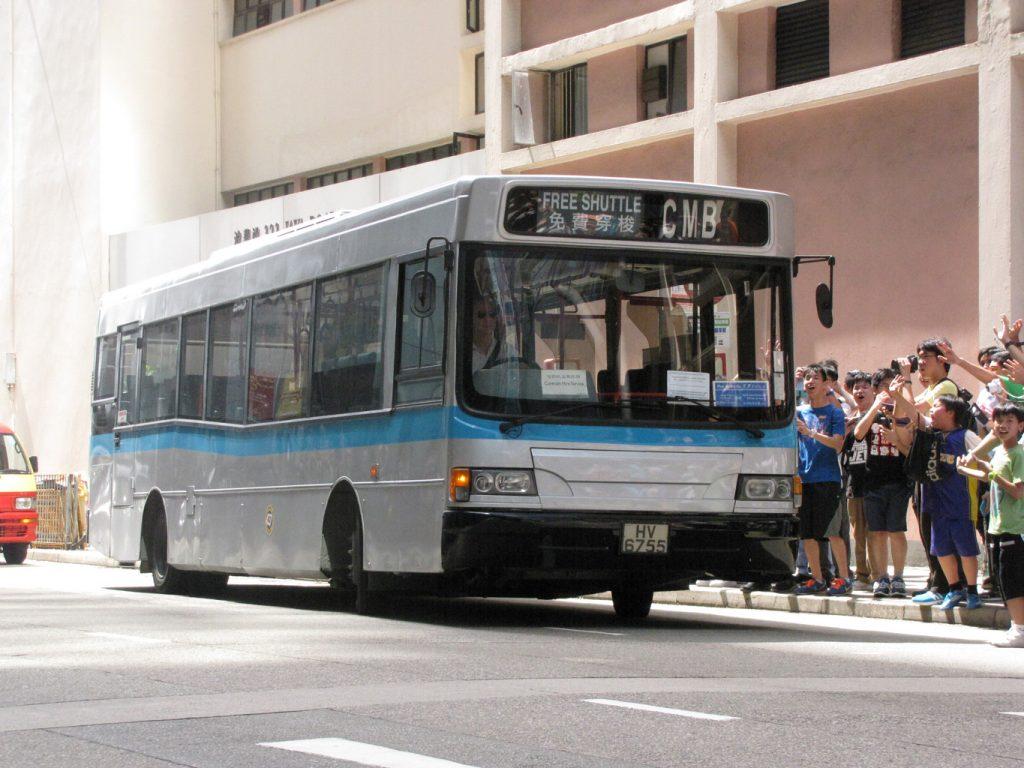 最後一班中華巴士