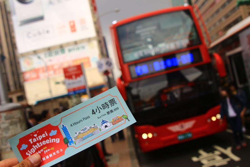 臺北市雙層觀光巴士最便宜的日間4小時車票只售台幣300元(約港幣75元)