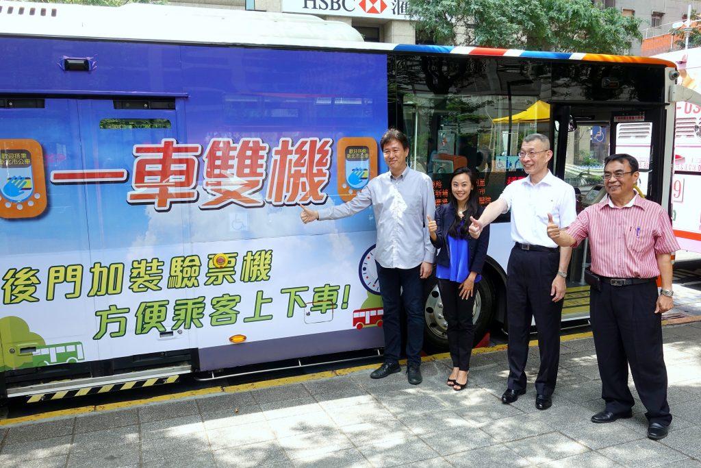新北市15家客運業者、2000多輛公車,將全面在公車後門加裝刷卡驗票機,大幅提升大眾運輸效率。