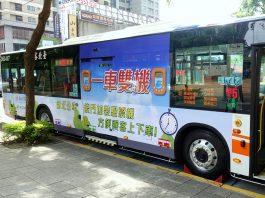 新北市15家客運業者、2000多輛公車,將全面在公車後門加裝刷卡驗票機。