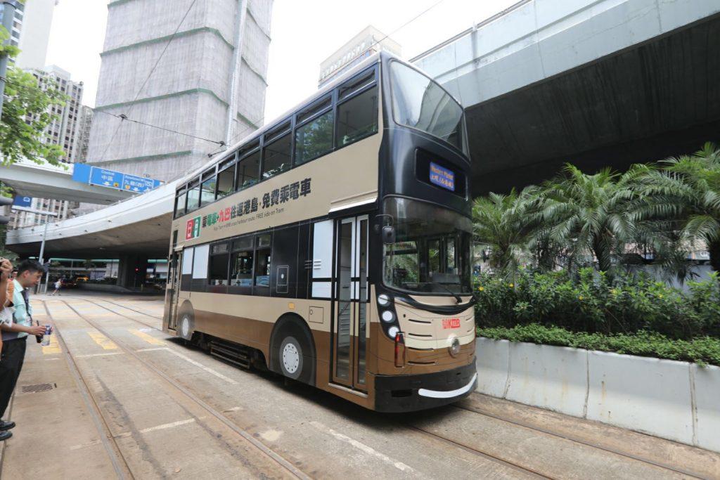 為宣傳九巴/電車轉乘,特別於9號電車上貼上仿九巴車身。