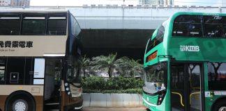 KMB Hongkong Tramway Interchange