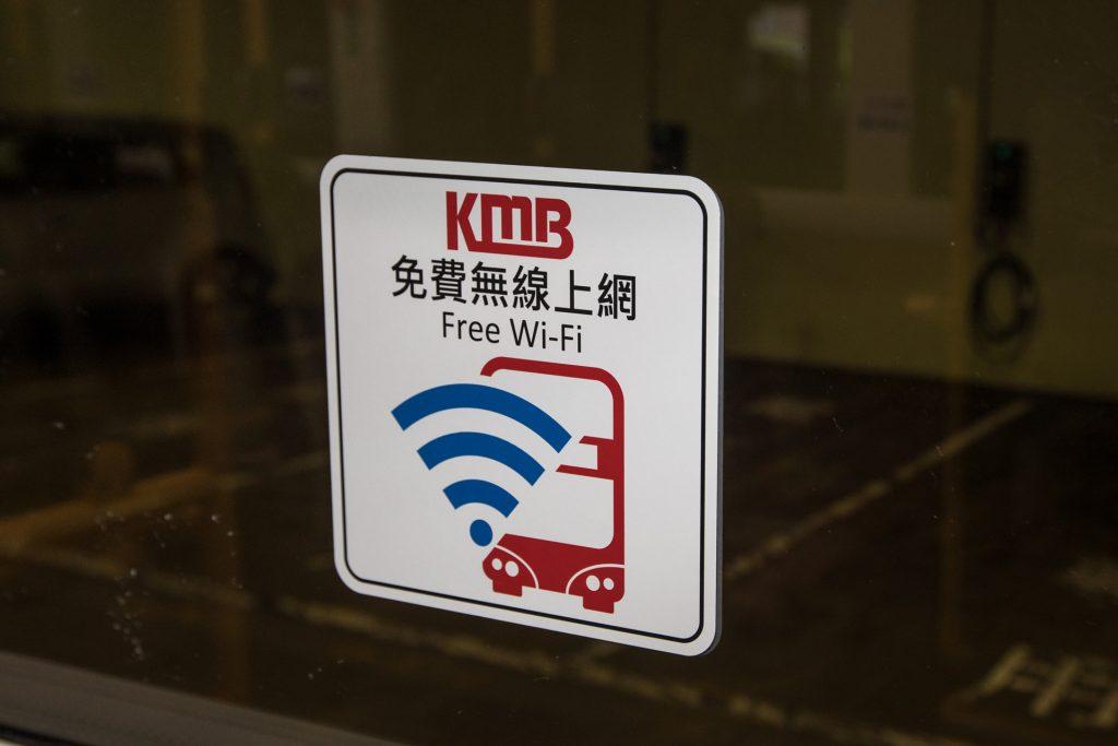 新一代巴士配備免費Wi-Fi服務