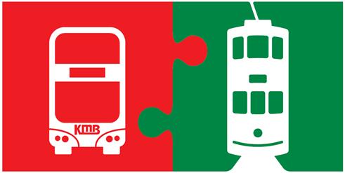 KMB-Tram Interchange