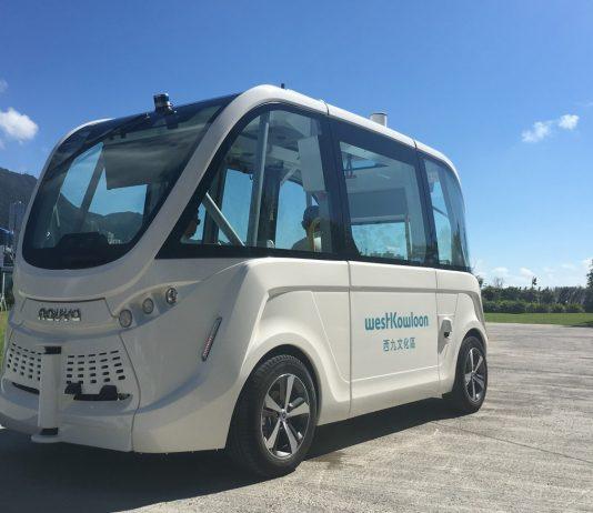 西九文化區試驗自動巴士。圖片由西九文化區管理局提供