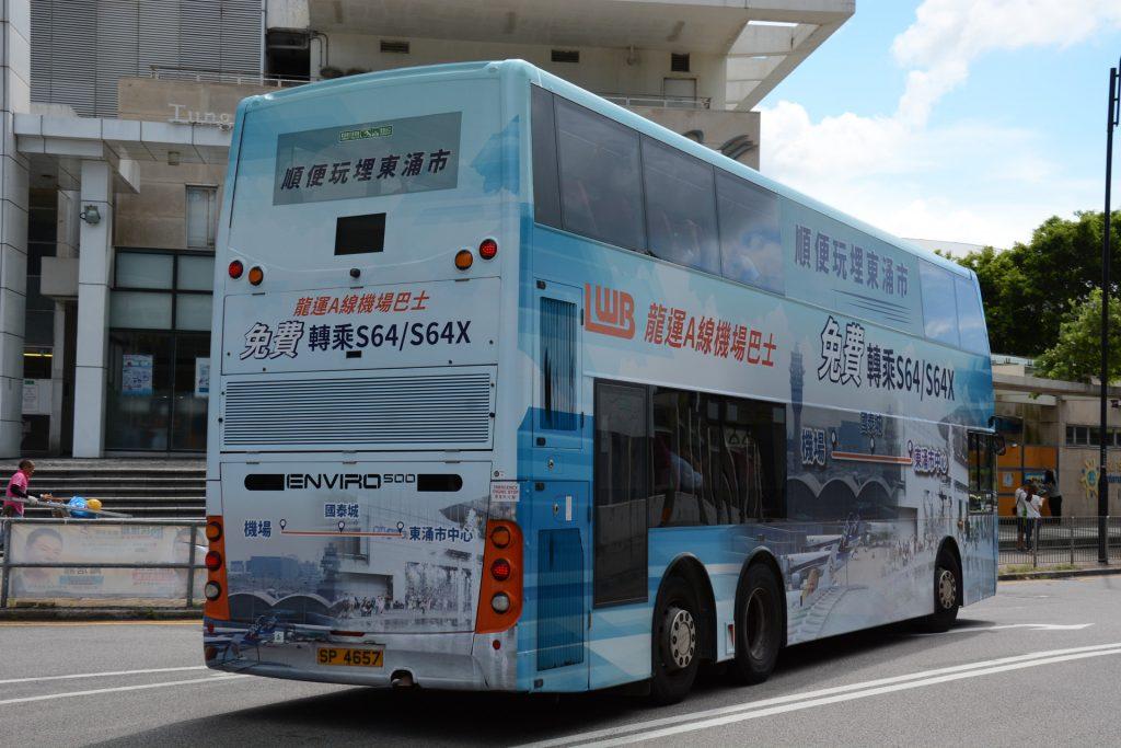 龍運為宣傳新的轉乘計劃,特別於一部ADL Enviro500 (9521/SP4657)上貼上全車身廣告宣傳。