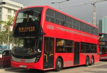 KMB Enviro500 ATENU1273/VC5260