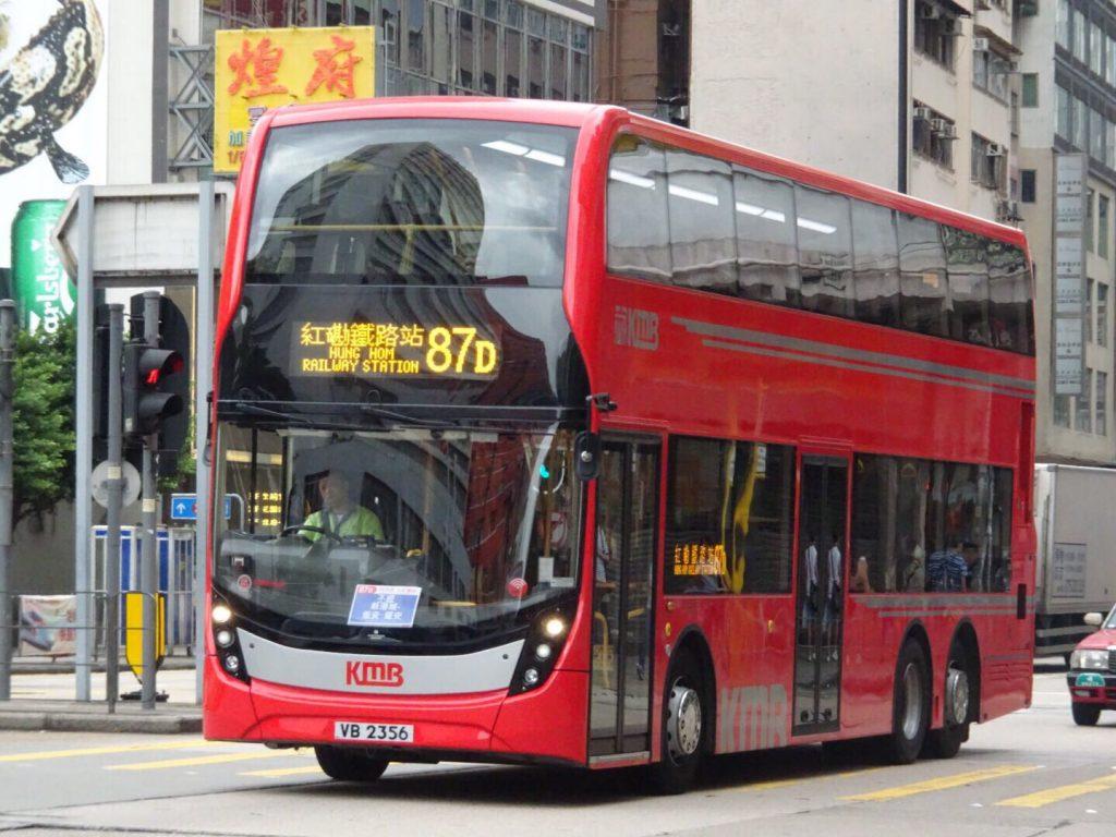 九巴向ADL訂購305部12米及70部12.8米Enviro500。(Kevin Wong攝 ATENU1244/VB2356)