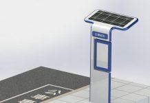 台北市太陽能電子紙巴士站牌