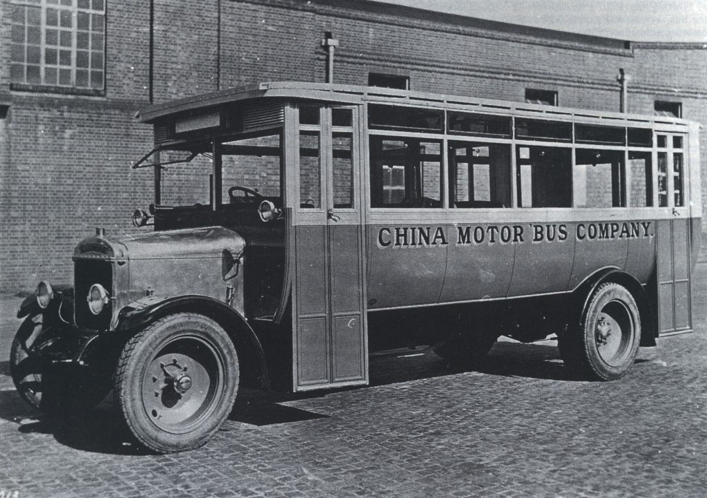 中華汽車公司成立