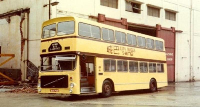 「城巴」開始提供巴士服務