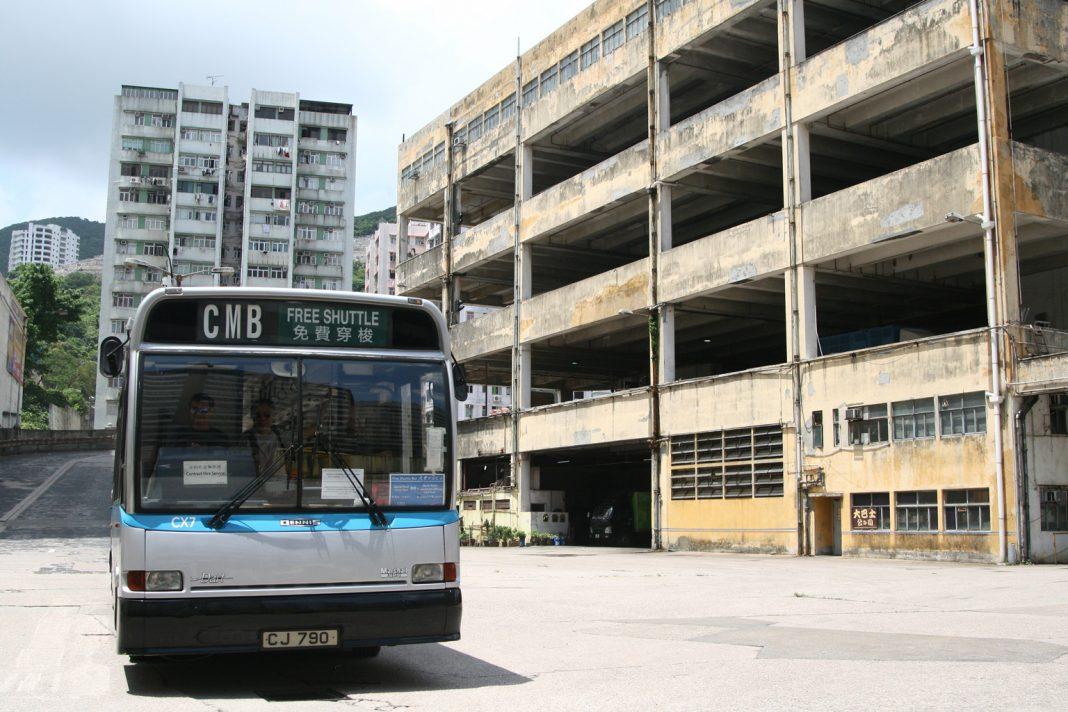 最後一班中華巴士離開柴灣車廠