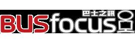 Bus Focus | Hong Kong #1 Bus Magazine