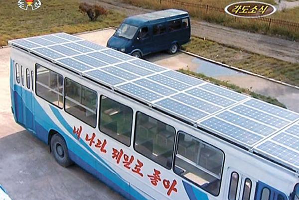 北韓於2015年曾於巴士車頂上安太陽能電池板