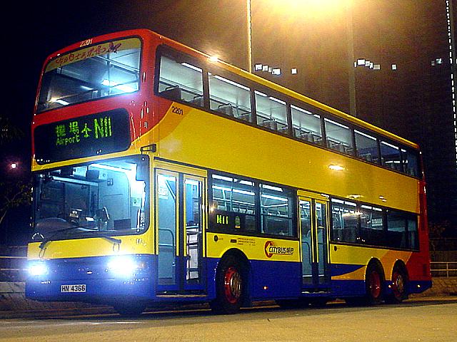 Stagecoach曾經於1999至2003年擁有香港城巴。